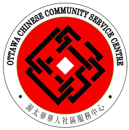 Ottawa Chinese Community Center